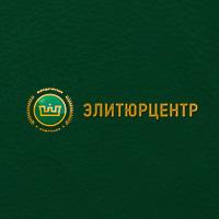 -Сайт для ООО ЮК «ЭлитЮрЦентр»