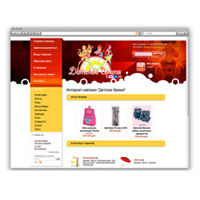 -Интернет-магазин «Детское время»
