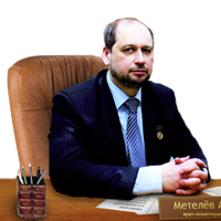 -Сайт Александра Метелёва