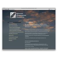 -Сайт для «Вятской Инженерной Компании»