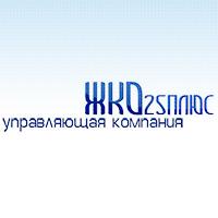 -Сайт для управляющей компании «ЖКО-25-плюс»